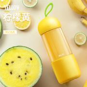 物生物便携式电动榨汁杯JV011727