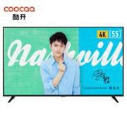 coocaa酷开55K5C 55英寸超高清4K防蓝光护眼液晶电视
