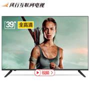 风行N39S 39英寸全高清智能LED液晶电视机