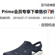亚马逊中国海外购Clark、Puma、Nautica等品牌美亚直邮专场