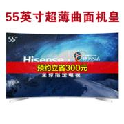 Hisense海信LED55EC780UC 55英寸曲面4K液晶电视