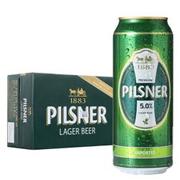 Plus会员!德国进口德博干啤酒500ml*24听整箱装*2件