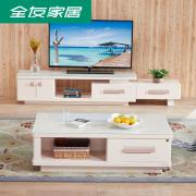 降价!QuanU全友36111 钢化玻璃台面茶几+电视柜组合