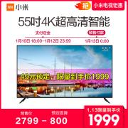双11预售!MI小米4C L55M5-AZ 4K液晶电视55英寸