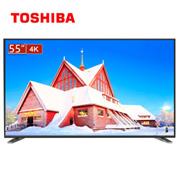 TOSHIBA东芝55U3800C 55英寸4K超高清智能液晶电视