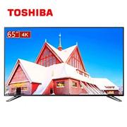 TOSHIBA东芝65U3800C 65英寸4K液晶电视