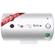 租房神器!Canbo 康宝 CBD40-2WAFE01 储水式电热水器40升