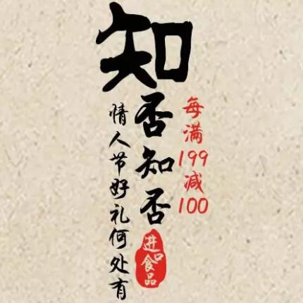 每满199-100