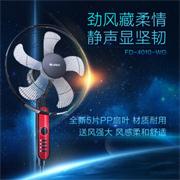GREE格力五叶落地扇/电风扇FD-4010-WG+凑单