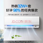 YAIR扬子 1.5匹定速冷暖壁挂式空调KFRd-35GW/080-E3