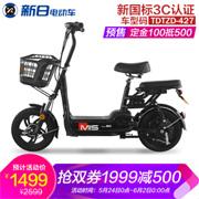 618预售!SUNRA新日YS-米尚48V电动车
