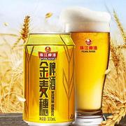 珠江啤酒10度金麦穗330mlx24听*2件