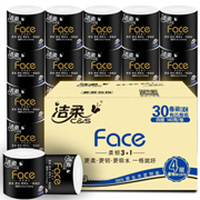 C&S洁柔 黑Face卷纸4层140g*30卷*3件