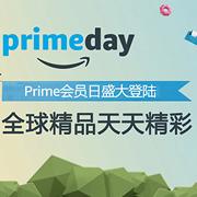 美国亚马逊 PrimeDay年中大促预热