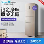 美的出品!LittleSwan小天鹅BCD-226WTL风冷无霜铂金净味三门冰箱226升