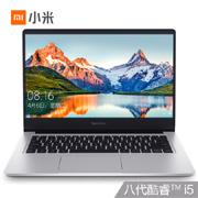 特价3799元包邮 i5-8265U+8G+256G SSD