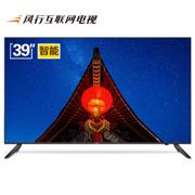 风行电视39Y1 39寸液晶电视