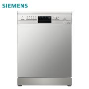 SIEMENS西门子SJ235W00JC 13套独/嵌两用洗碗机+finish四件套