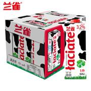 波兰进口Laciate兰雀全脂纯牛奶1L*12盒/箱*2件