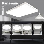 Panasonic 松下HHXZ9574 白玉系列 三室两厅灯具套装