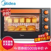 Midea美的T3-L326B独立控温电烤箱32L