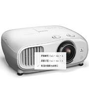 中亚Prime会员 EPSON爱普生 EH-TW7000 4K Pro-UHD投影仪