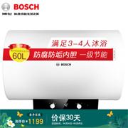BOSCH 博世EWS60-BM1电储水式3000W速热热水器60升