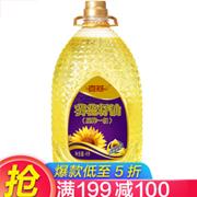 喜燕葵花籽油 压榨一级食用油植物油粮油4L*2件+玉蕾 橄榄菜180g*3件