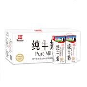 Huishan 辉山 自营牧场纯牛奶 250ml*24盒*5件