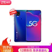 ZTE 中兴 天机 AXON 11 SE 5G智能手机 6GB 128GB