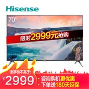 Hisense海信HZ70E3D 70英寸高清智能WIFI网络平板液晶电视