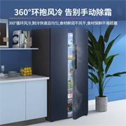 12日!美的WAHIN 华凌 BCD-598WKPZH 对开门冰箱 598升