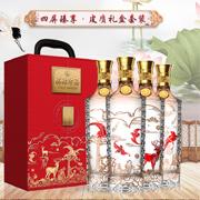宜宾总厂产!五粮液 福禄寿禧 52度浓香型白酒500mlx4瓶 礼盒装