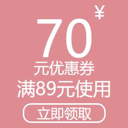 香港骆驼男装 40多块钱撸衣服鞋子!